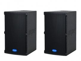 "Coppia casse attive bi amplificate professionali made in italy 2800 watt woofer 10"" 130 db spl max mod. Set base GO-10A"